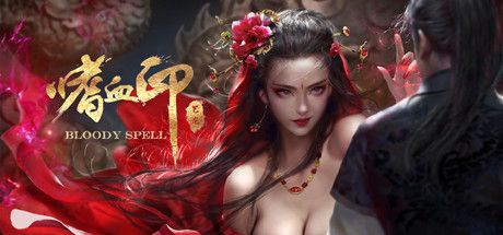 嗜血印 Bloody Spell cd steam key günstig